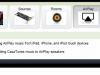 Настройка через веб интерфейс
