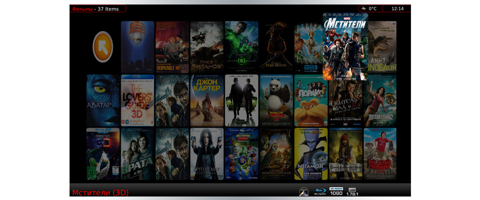 FilmoScope HD with FilmoScope Server