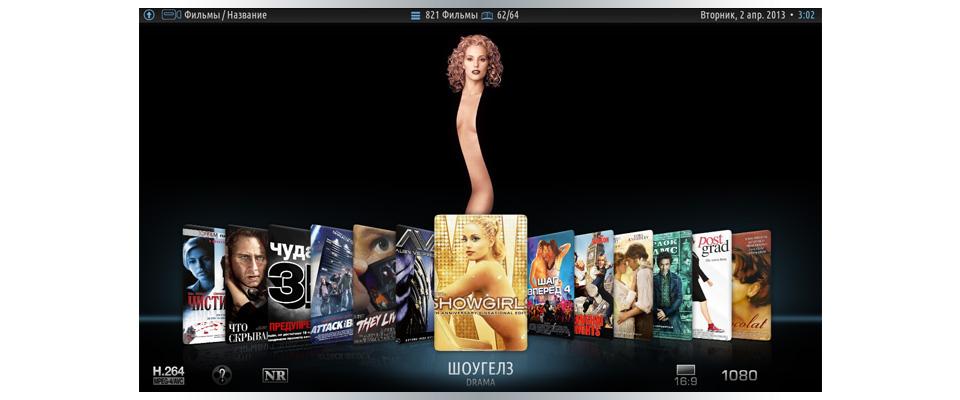 FilmoScope HD with FilmoScope Server