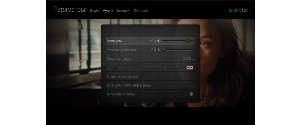 FS4K 2.0 Ver Pro